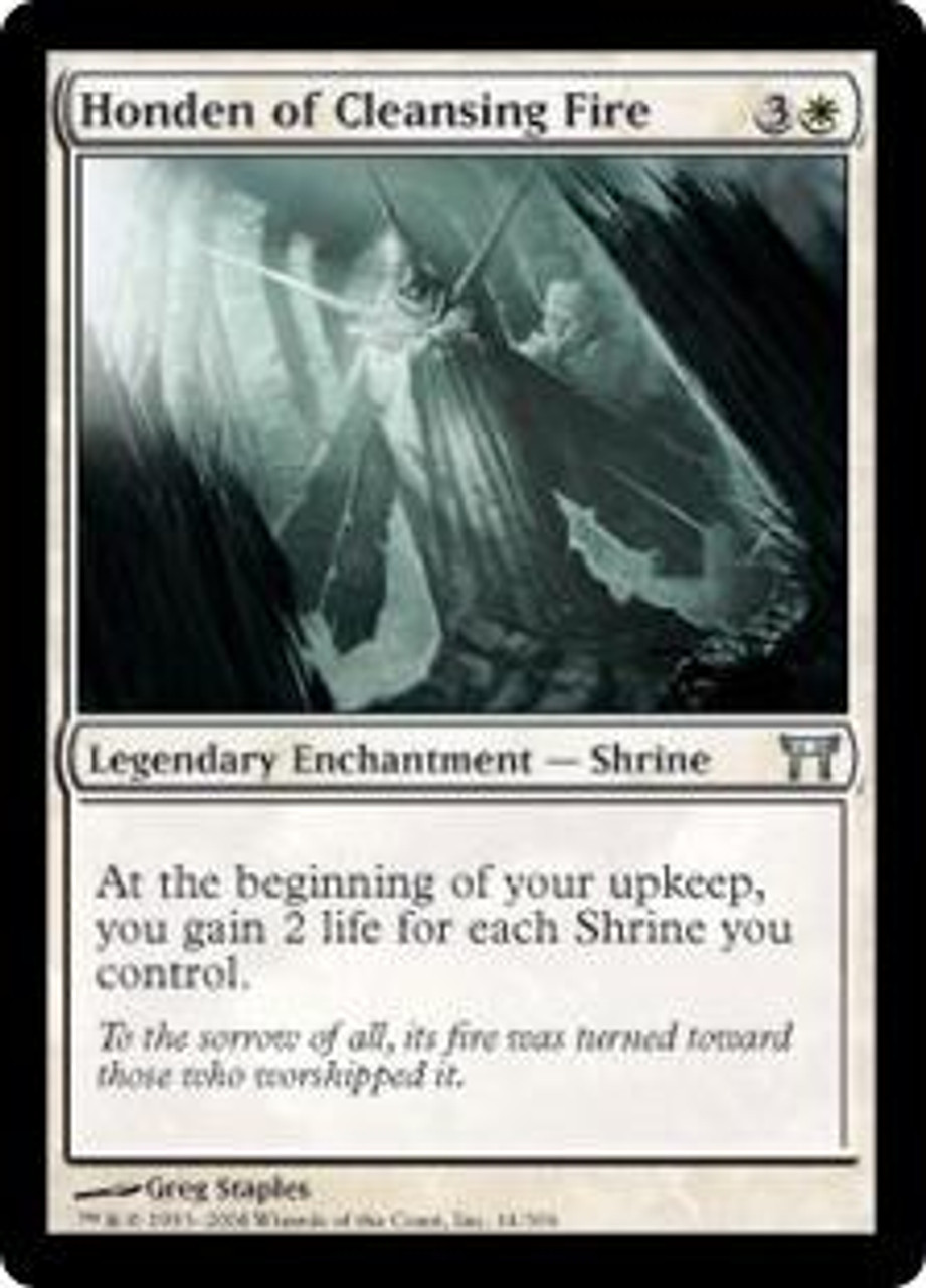 MtG Champions of Kamigawa Uncommon Honden of Cleansing Fire #14