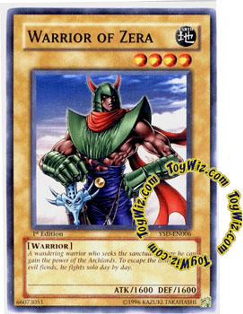 YuGiOh GX 2006 Starter Deck Common Warrior of Zera YSD-EN006