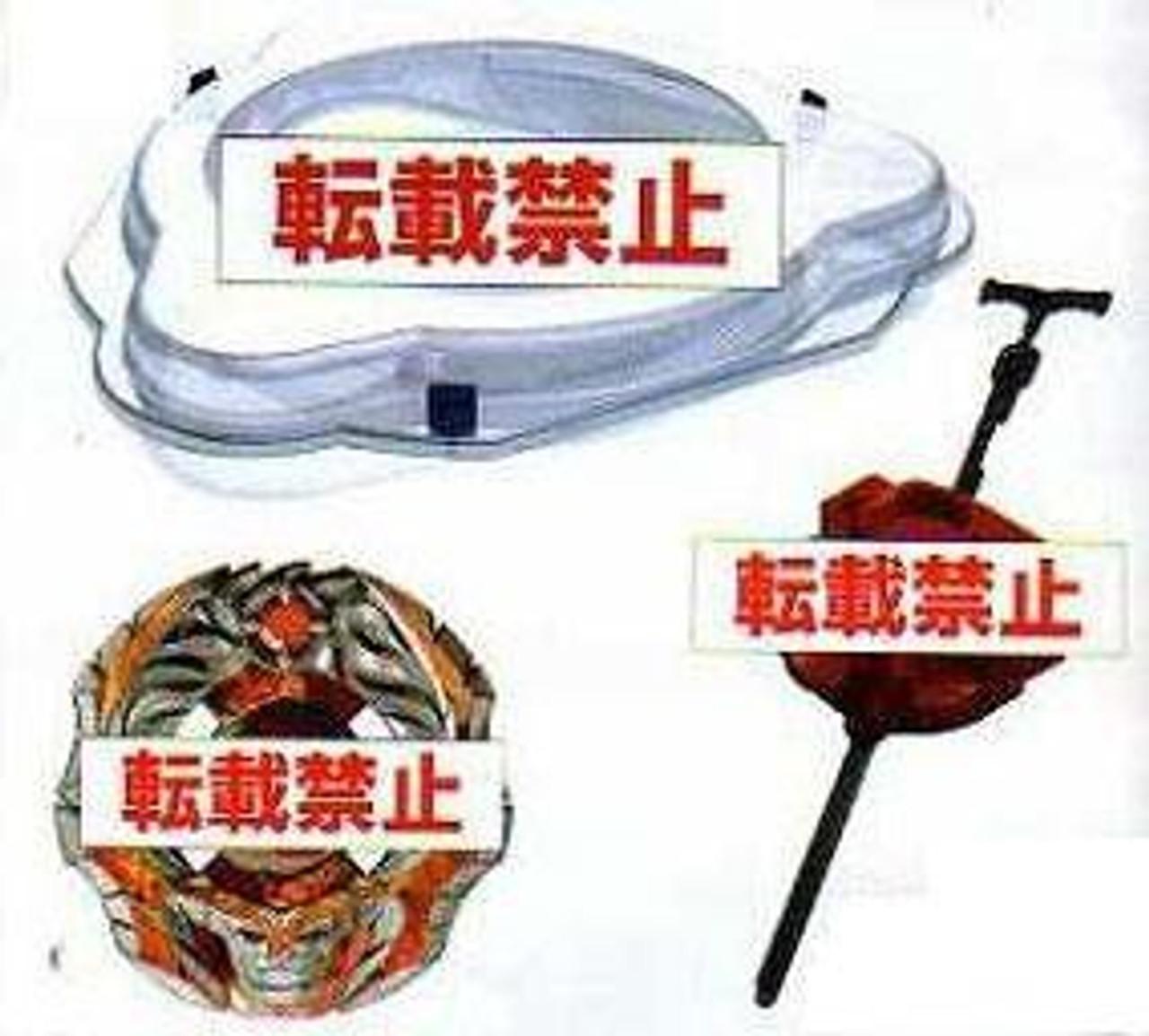 Beyblade Zero G Japanese Start Dash Set Starter Set BB-03