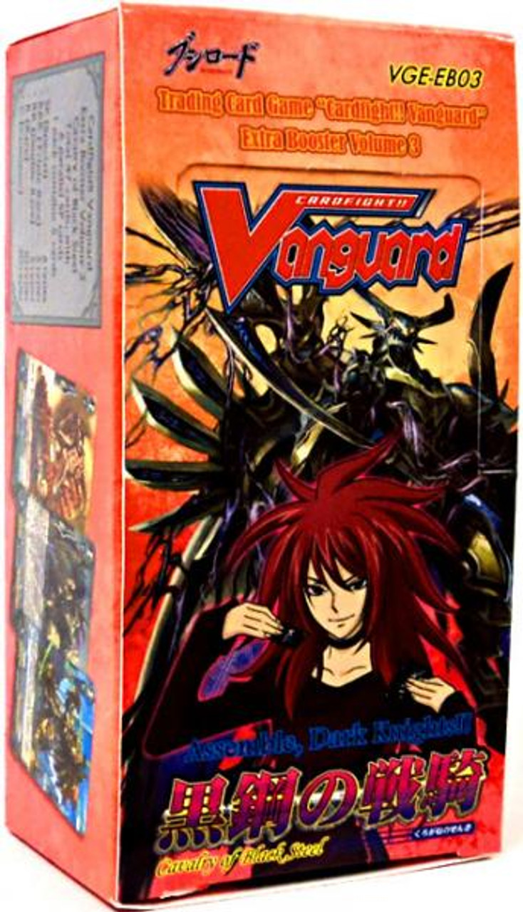 Cardfight Vanguard Cavalry of Black Steel Extra Booster Box [15 Packs]