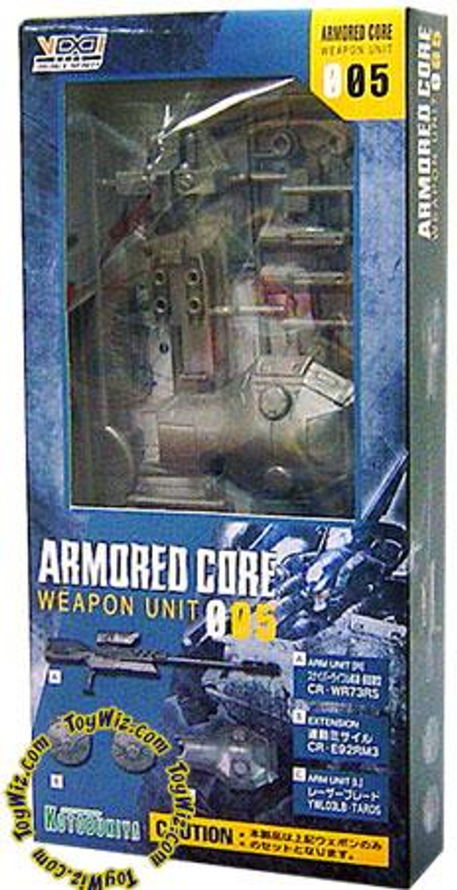 Armored Core Weapon Unit 005 Model Kit [Plastic]