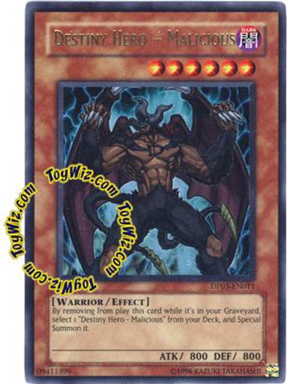 YuGiOh GX Duelist Series Aster Phoenix Ultra Rare Destiny Hero - Malicious DP05-EN011