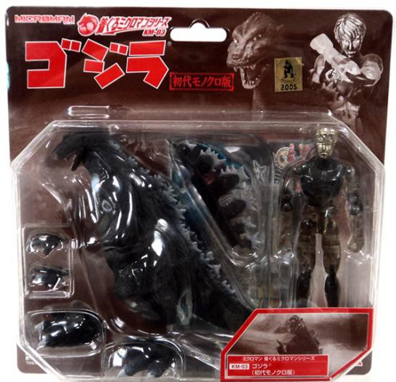 Microman Godzilla Figure KM-03 [First Monochrome Version]