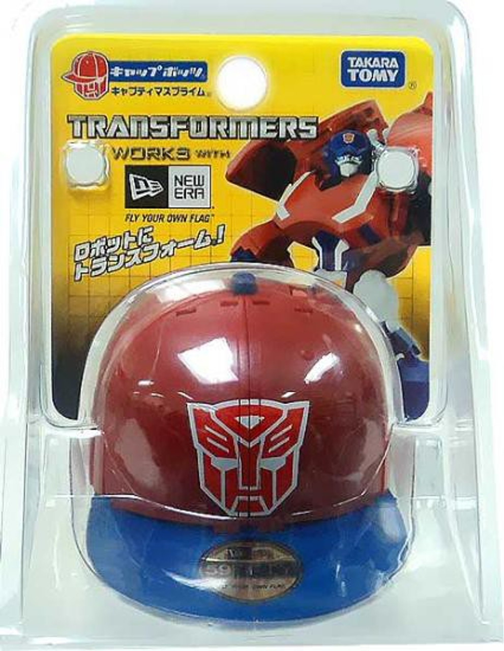 Transformers Japanese Cap Bots Captimus Prime Action Figure