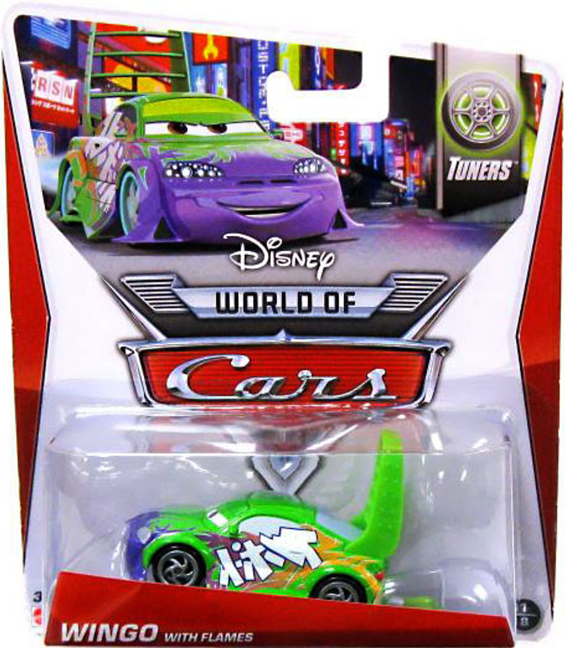 Disney Cars The World of Cars Series 2 Wingo with Flames Diecast Car #1 of 8