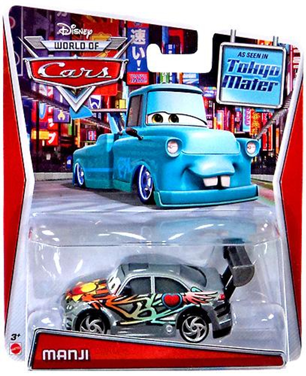 Disney Cars The World of Cars Series 2 Manji Exclusive Diecast Car