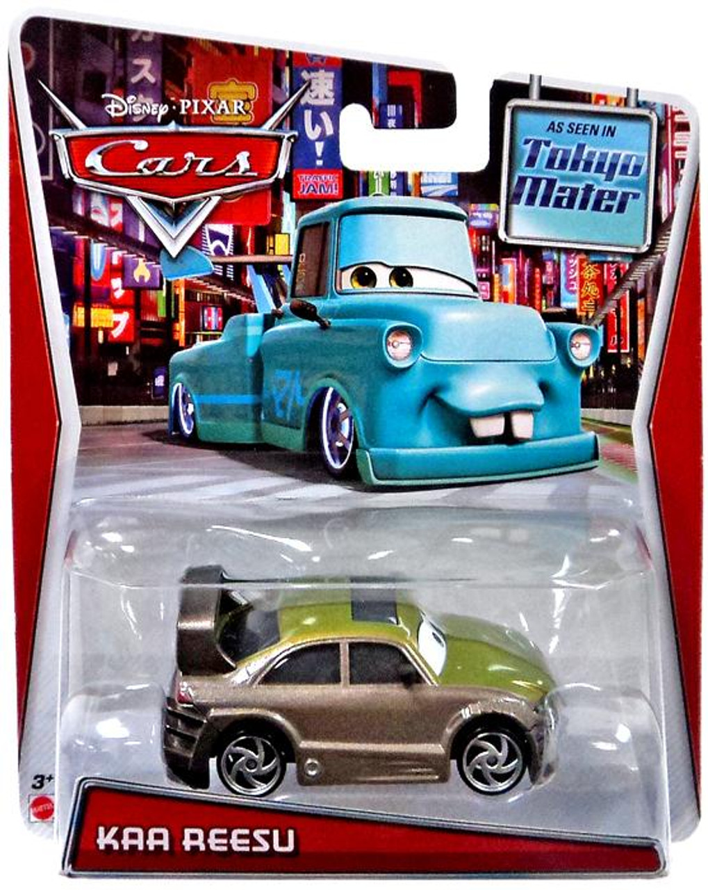 Disney Cars Kaa Reesu Exclusive Diecast Car