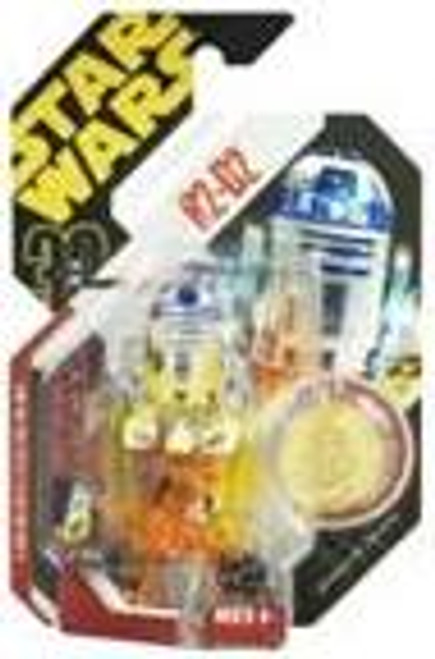 Star Wars Revenge of the Sith 30th Anniversary 2007 Wave 1 Ultimate Galactic Hunt R2-D2 Action Figure