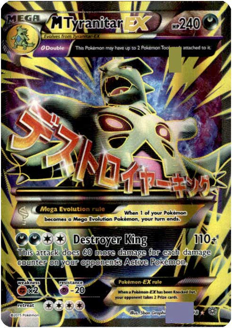 Pokemon X Y Ancient Origins Single Card Ultra Rare Holo