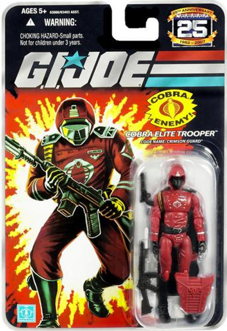 GI Joe 25th Anniversary Wave 5 Crimson Guard Action Figure