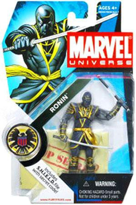 Marvel Universe Series 2 Ronin Action Figure #16