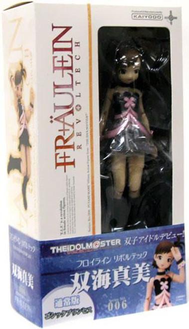 The Idol Master Fraulein Revolution Revoltech Futami Mami Action Figure #006