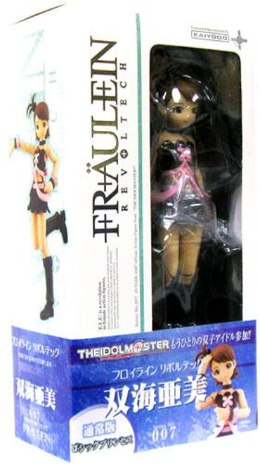 The Idol Master Fraulein Revolution Revoltech Futami Ami Action Figure #007