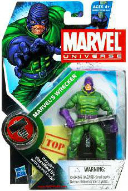 Marvel Universe Series 9 Marvel's Wrecker Action Figure #20