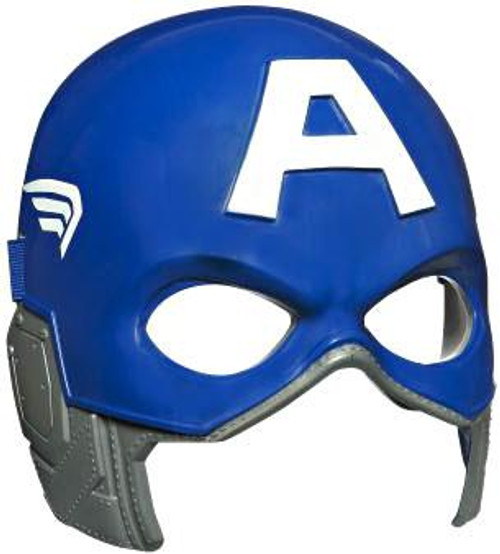 The First Avenger Captain America Movie Hero Mask