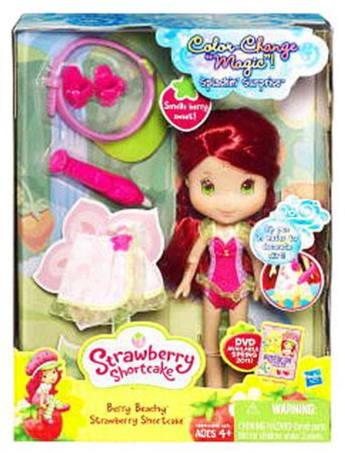 Splashin' Surprise Berry Beachy Strawberry Shortcake Doll Set