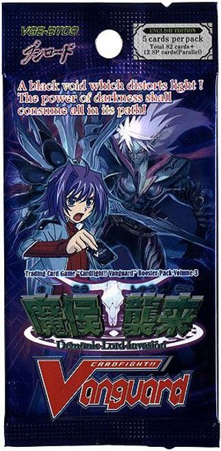 Cardfight Vanguard Demonic Lord Invasion Booster Pack