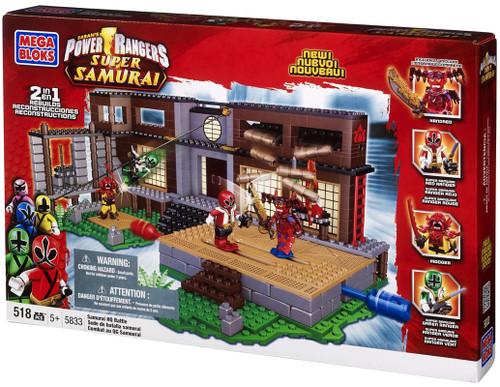 Mega Bloks Power Rangers Super Samurai Samurai HQ Battle Set #5833