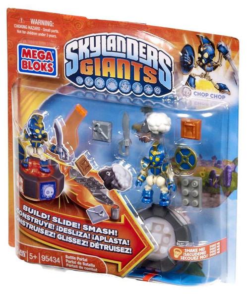 Mega Bloks Skylanders Giants Battle Portals Series 1 Chop Chop Battle Portal Set #95434