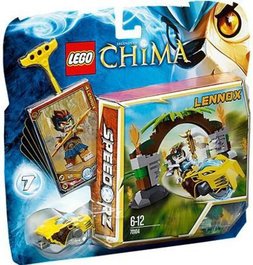 LEGO Legends of Chima Jungle Gates Set #70104