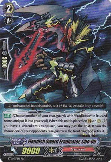 Cardfight Vanguard Seal Dragons Unleashed RR Rare Fiendish Sword Eradicator, Cho-Ou BT11/017