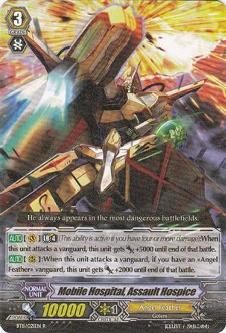 Cardfight Vanguard Seal Dragons Unleashed Rare Mobile Hospital, Assault Hospice BT11/021
