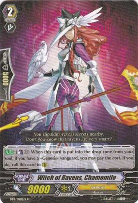 Cardfight Vanguard Seal Dragons Unleashed Rare Witch of Ravens, Chamomile BT11/028