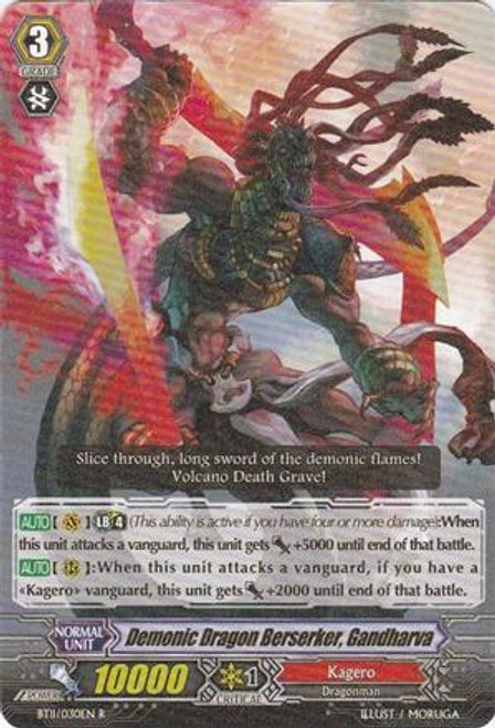 Cardfight Vanguard Seal Dragons Unleashed Rare Demonic Dragon Berserker, Gandharva BT11/030