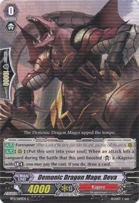 Cardfight Vanguard Seal Dragons Unleashed Common Demonic Dragon Mage, Deva BT11/069