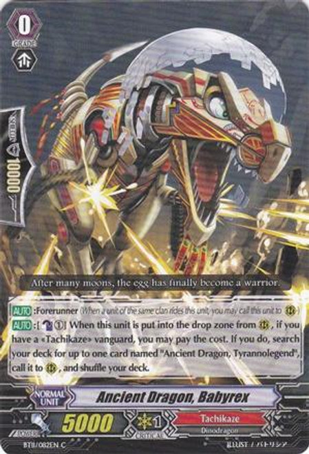 Cardfight Vanguard Seal Dragons Unleashed Common Ancient Dragon, Babyrex BT11/082