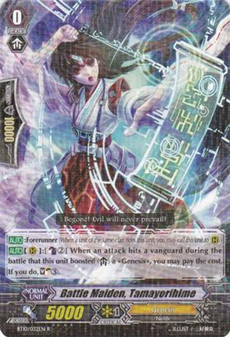 Cardfight Vanguard Triumphant Return of the King of Knights Rare Battle Maiden, Tamayorihime BT10/032
