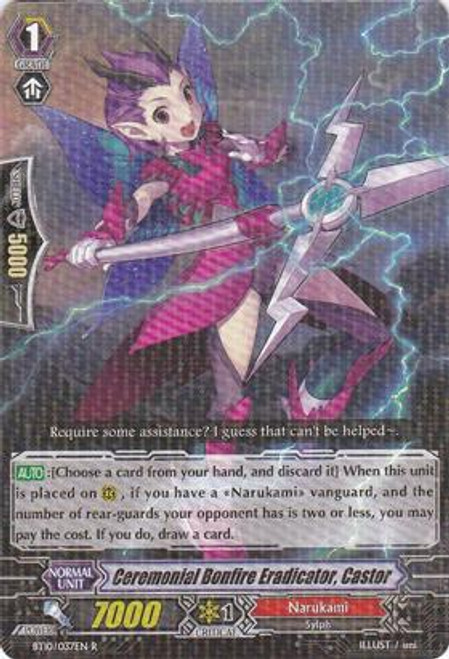 Cardfight Vanguard Triumphant Return of the King of Knights Rare Ceremonial Bonfire Eradicator, Castor BT10/037