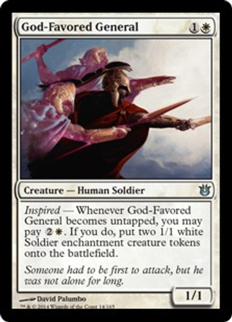 MtG Born of the Gods Uncommon God-Favored General #14