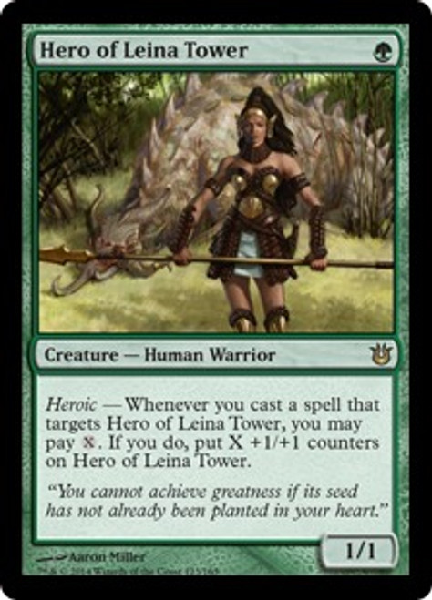 MtG Born of the Gods Rare Hero of Leina Tower #123
