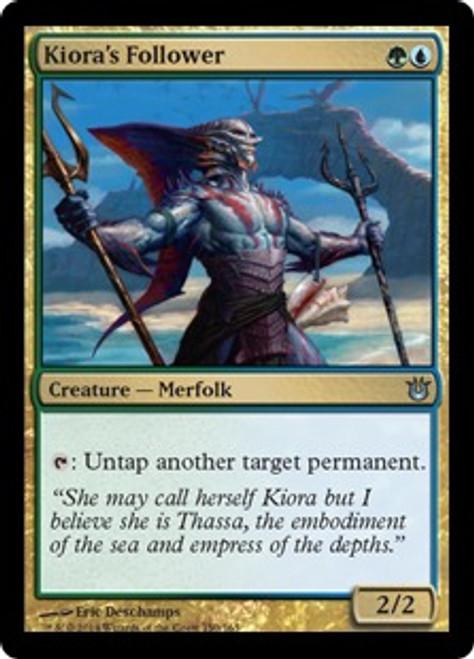 MtG Born of the Gods Uncommon Kiora's Follower #150