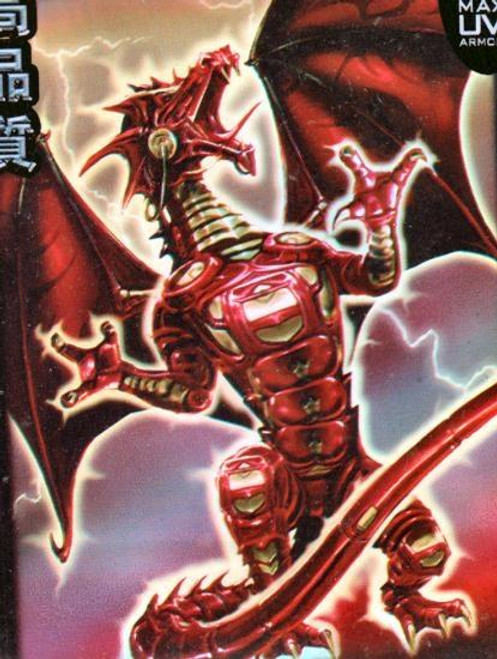 Card Supplies Robo Fury Red Standard Card Sleeves [50 ct]