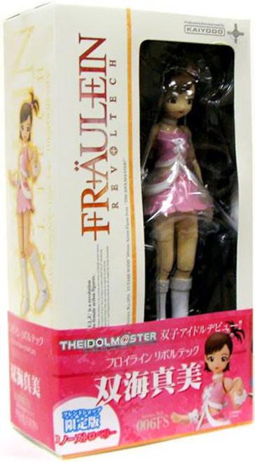The Idol Master Fraulein Revolution Revoltech Futami Mami Action Figure #006FS