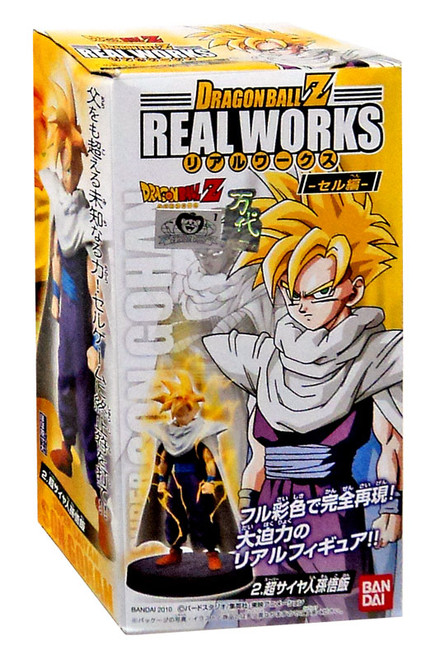 Dragon Ball Z Real Works Collection 3 Super Saiyan Son Gohan PVC Figure [Damaged Package]