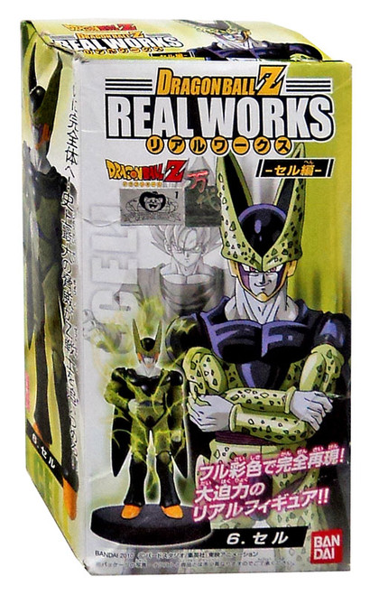 Dragon Ball Z Real Works Collection 3 Perfect Cell PVC Figure [Damaged Package]