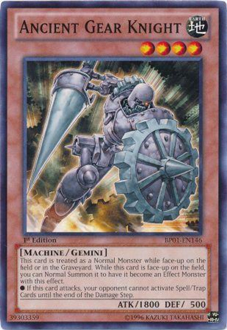 YuGiOh Battle Pack: Epic Dawn Common Ancient Gear Knight BP01-EN146
