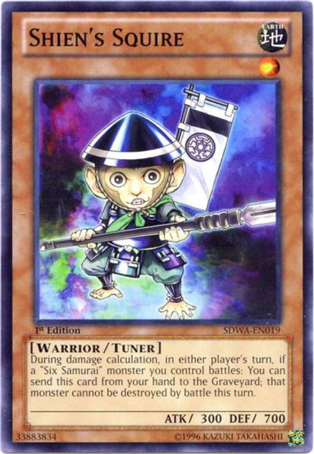 YuGiOh Zexal Samurai Warlords Structure Deck Common Shien's Squire SDWA-EN019