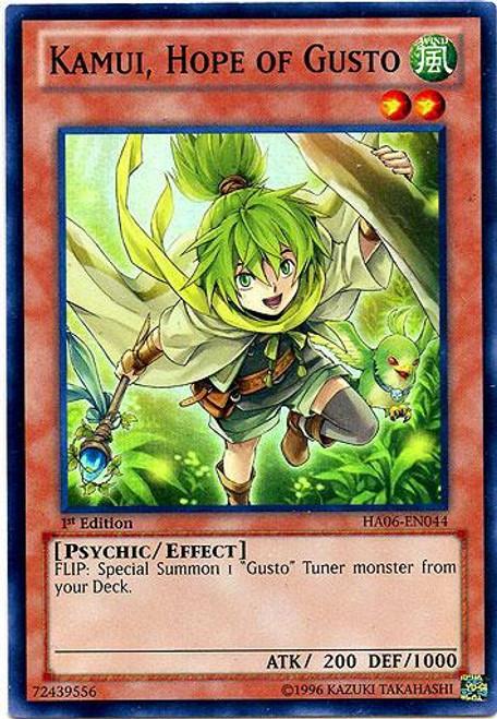 YuGiOh Zexal Hidden Arsenal 6: Omega XYZ Super Rare Kamui Hope of Gusto HA06-EN044