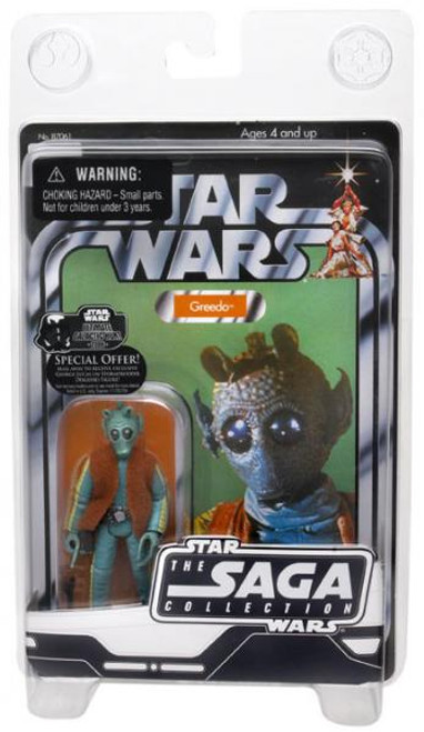 Star Wars A New Hope Saga Collection 2006 Vintage Greedo Action Figure