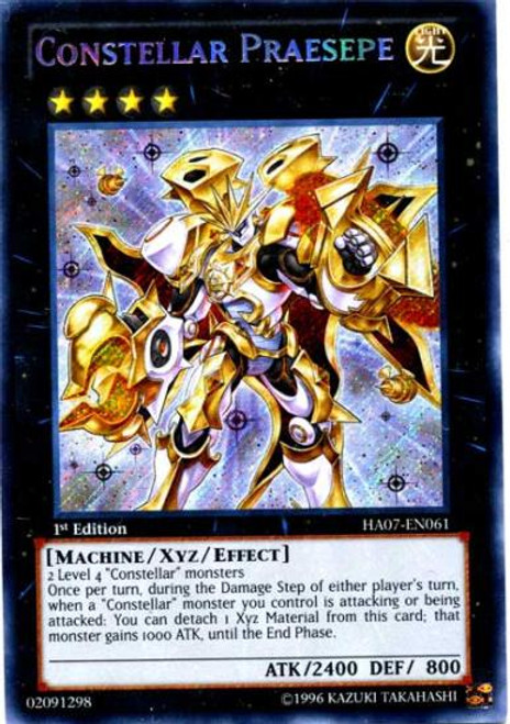 YuGiOh Zexal Hidden Arsenal 7: Knight of Stars Secret Rare Constellar Praesepe HA07-EN061