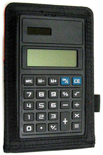 YuGiOh Card Supplies Deluxe Duelist Calculator - ToyWiz