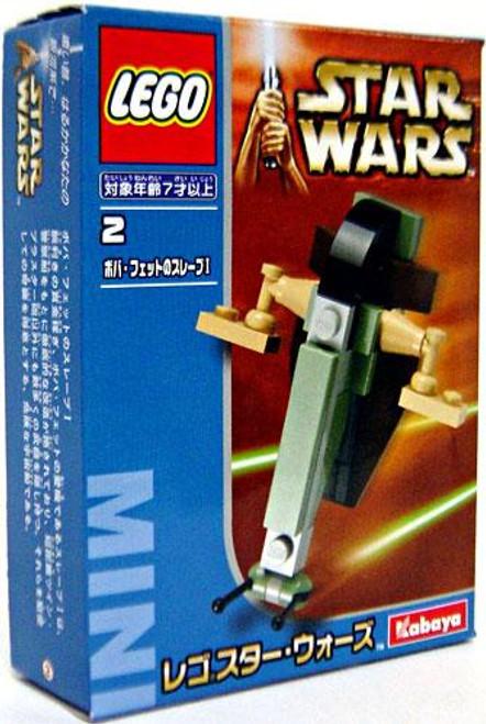 LEGO Star Wars Kabaya Mini Boba Fett's Slave 1 Set [Japanese]