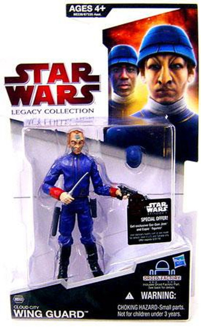 Star Wars The Empire Strikes Back Legacy Collection 2009 Droid Factory Cloud City Wing Guard Action Figure BD50 [Light Skin]