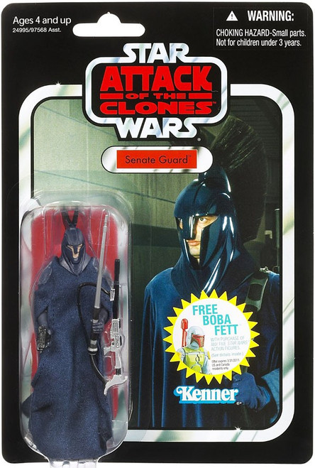 Star Wars Attack of the Clones Vintage Collection 2011 Senate Guard Action Figure #36