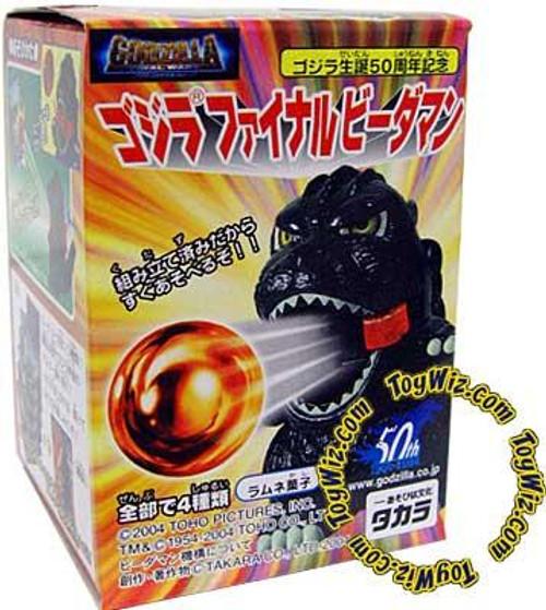 Godzilla 2004 Chibi Godzilla Marble Shooter 2-Inch Mini Figure