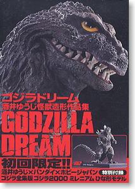 Godzilla 2000 Yuji Sakai Concept Godzilla Dream Vinyl Statue